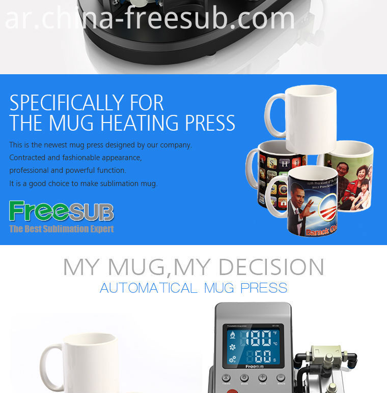 FREESUB Sublimation Custom Mugs Printer Machine