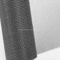 Новая противомоскитная сетка для москитов