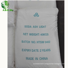 sodium carbonate CAS No.497-19-8 99.2% soda ash light