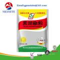 Sacos de embalagem de alimentos para essência de frango / tempero composto granulado