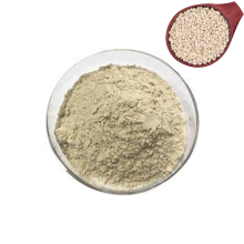 Factory direct supply wholesale price Quinoa extract powder