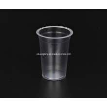 500ml PP Cup