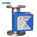 HT50 Metal Tube Variable Area Flow Meter