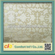 Jacquard Curtain Fabric With High Quality