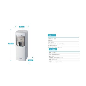 Dispensador automático del perfume del pulverizador del LCD Dispensador de la fragancia de la batería