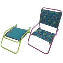 Foldable Low Seat Beach Chair (SP-135)