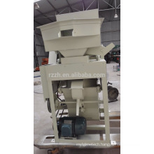 TQLQ40 Rice Mill Destoner