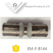 EM-F-B144 Equal diameter connector double pass pex al pex pipe joint