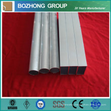 ASTM Standard Hot Sale 7475 Aluminum Pipe