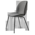 Moderne réplique gubi chaise beetle