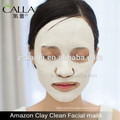 2016 new products amazon facial mud mask