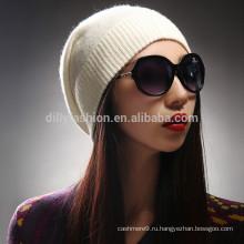 7 гг зима толстые кашемир вязаный головной теплее голову обернуть голову кепка