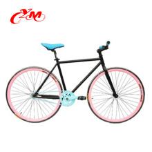 Супер классический велосипед с фиксированной передачей для продажи /женщин фиксированных передач велосипед завод