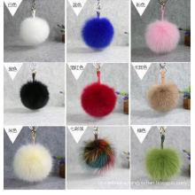 Large Genuine Fur Pom Pom Keychain Puff Ball Car Keyring/Bag Purse Charm