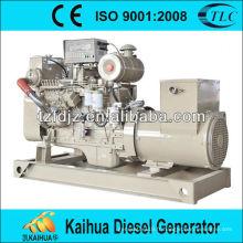 Groupes électrogènes diesel marins de 100kw