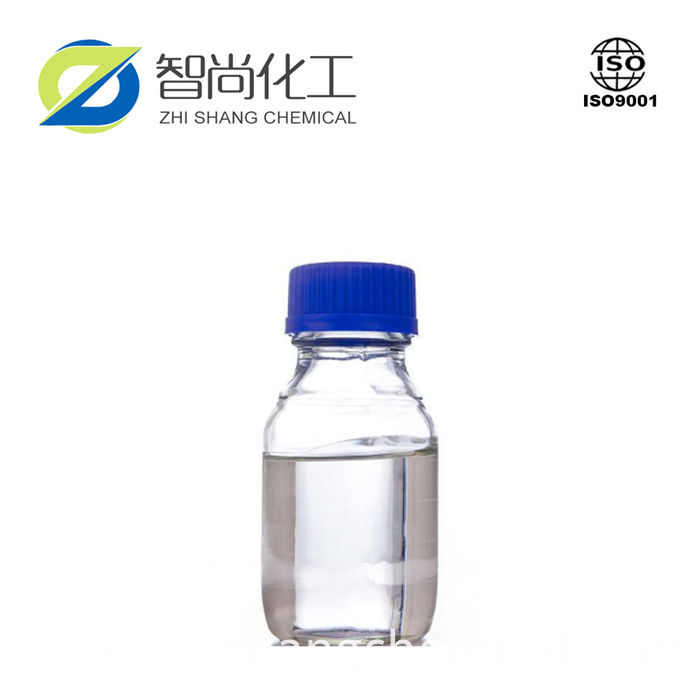 white liquid 11 Product of Methyl chloroacetate