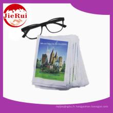 Tissu de nettoyage pour lunettes microfibres pour lunettes
