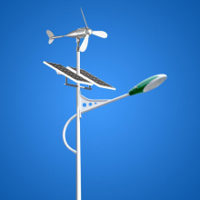 Energy saving IP65 vertical wind turbine solar hybrid street light