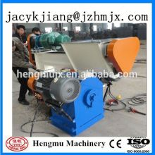 good quality competitive price professional supplier sugar cane bagasse pellet press machine
