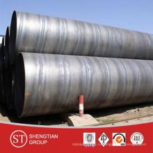 Сварные трубы из углеродистой стали большого диаметра SSAW