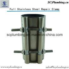 Collier de réparation de ss / mâchoire d'acier inoxydable
