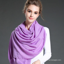 Las mujeres en invierno para mantener cálido liso bufanda de poliéster púrpura mantón