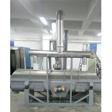Secador de lecho fluidizado por vibración con edulcorante serie ZLG