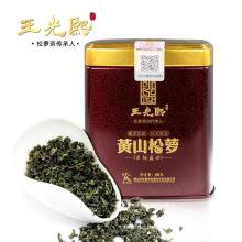 orginc green tea with good flavor packed in metal box