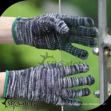 SRSafety самые дешевые пунктирные перчатки / рабочие перчатки / хлопчатобумажные перчатки, 7G коричневые и отбеленные