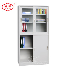 Huadu modern design sliding door waterproof metal storage cupboard locker