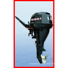 4 Stroke Outboard Motor for Marine & Powerful Outboard Engine (F9.9BML)