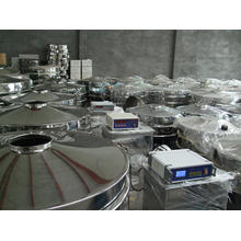 Excellent Quality and Reasonable Price for Cocoa Powder Ultrasonic Vibrating Screen