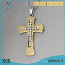 Подвеска из золота с кельтским крестом, кельтские украшения для женщин