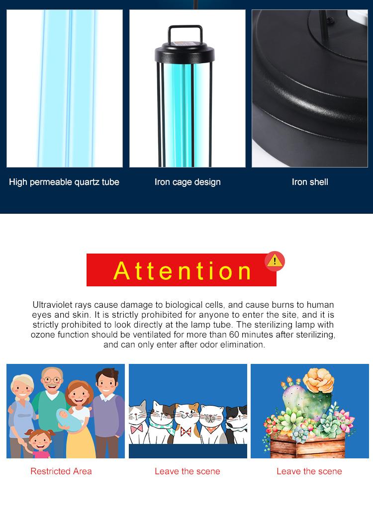 uv bactericidal ultraviolet sterilization lamp black
