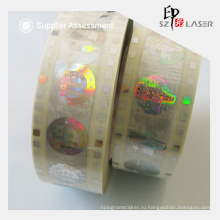 20 микрон горячего тиснения наклейка голограмма с бесплатный образец
