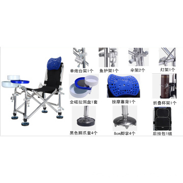 Multi-Function Stainless Steel Fishing Chair