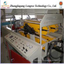Производство ПВХ с двойным линия трубы