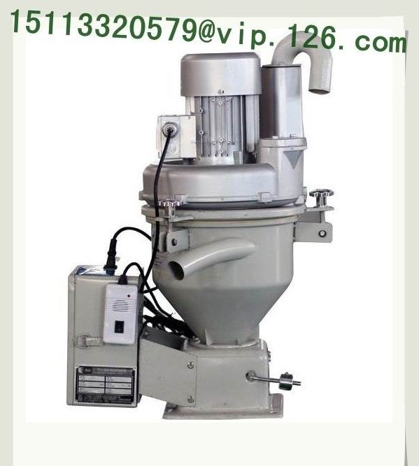 400g Plastic Hopper Loader 1