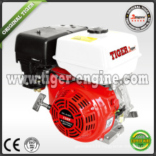 Tiger Brand Machinery Engines TE390