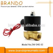 Wholesale Products China natural gas solenoid valve