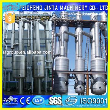 Оборудование для промышленного спирта / этанола Дистиллятор из нержавеющей стали