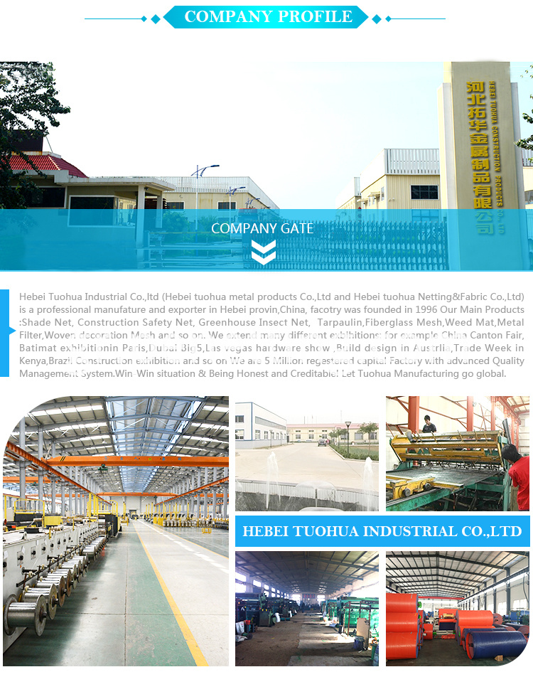 Plant support net factory