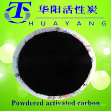 Agente auxiliar químico de la fuente 325 carbón activado polvo de la malla