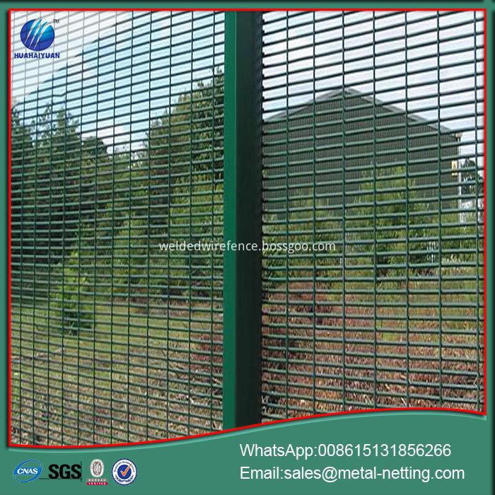 358 Welded Mesh Fence