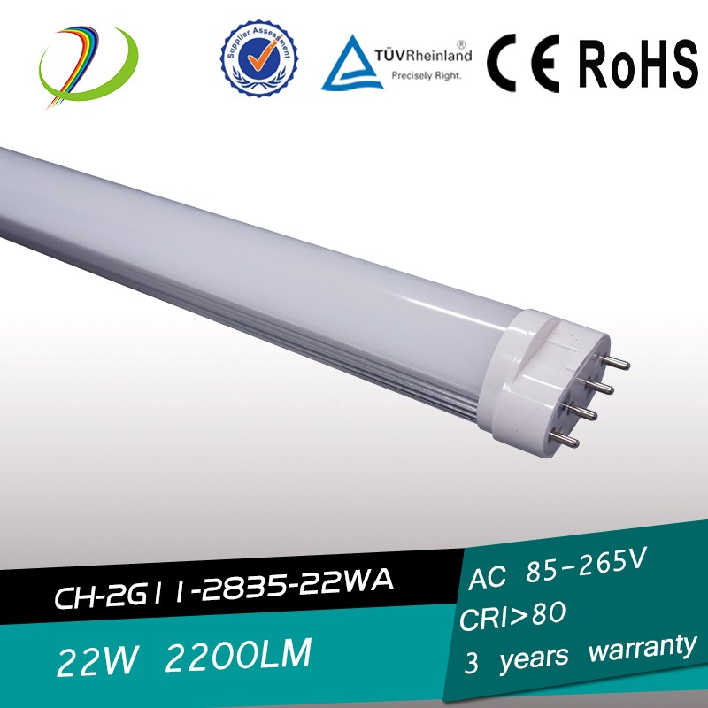 22W Frosted cover PL 4PIN led tube 2G11