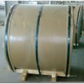 Алюминиевая Катушка постоянного тока 1070 ГК Н12 Н14 Н16 Н18