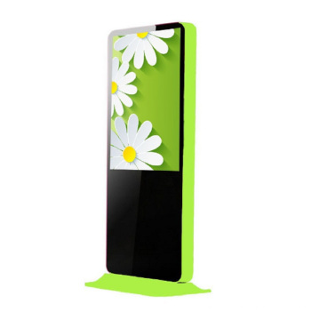 46inch Outdoor Dynamic LCD Display