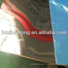 0.22mm aluminium mirror coil