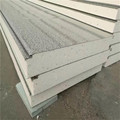 EPS foam insulated panels cement sandwich panel
