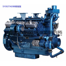 12 Cylinder Diesel Engine. Shanghai Dongfeng Diesel Engine for Generator Set. Sdec Engine. 565kw
